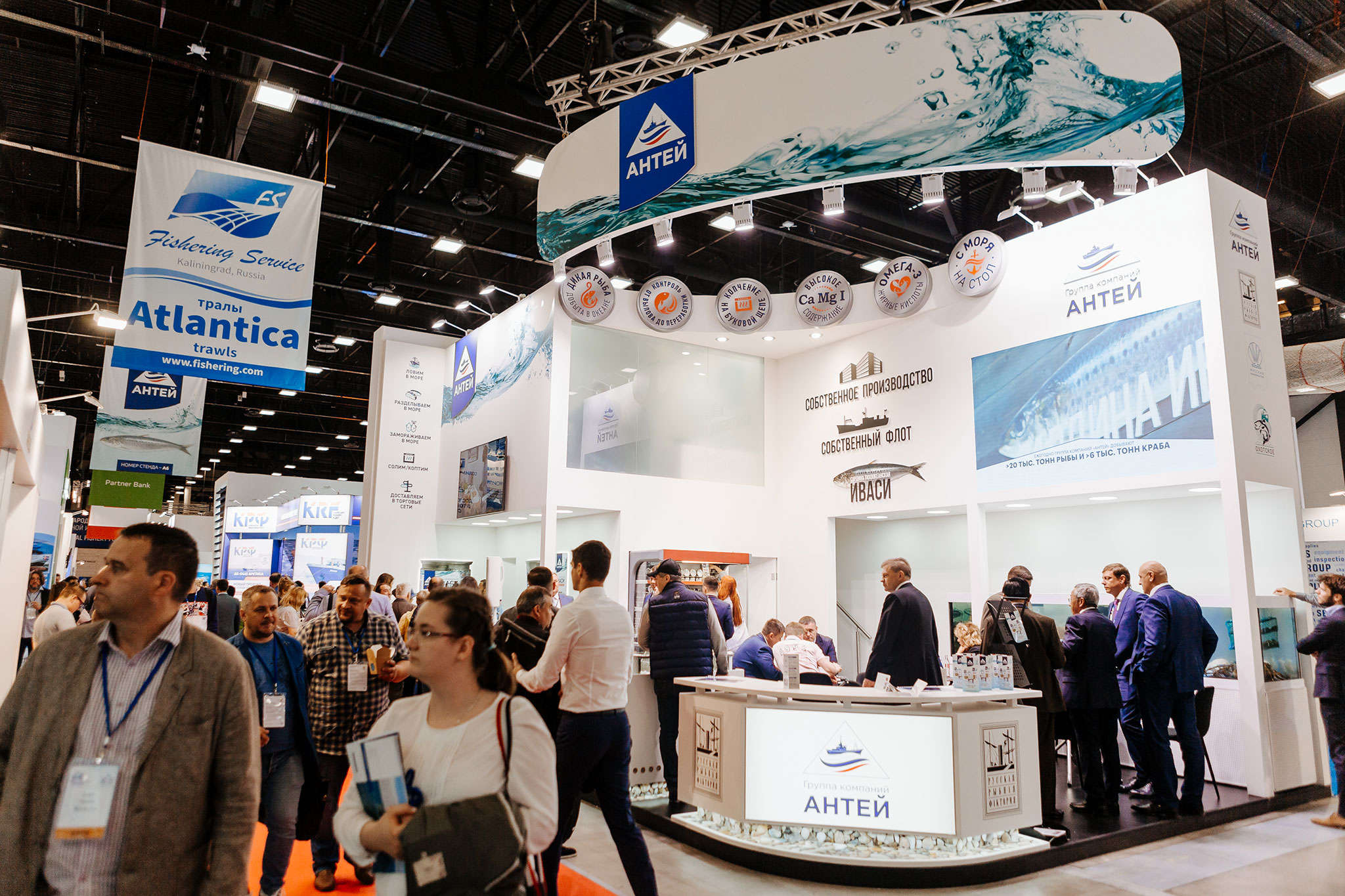 Boston Seafood Show 2020.Seafood Expo Russia 2020 To Re Open In September